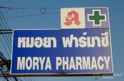 """""""Thai Pharmacy - Koh Samui"""""""